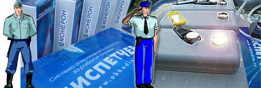Служебные обязаности охранника в казино s5230 игра казино